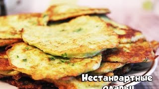 Простые рецепты: нестандартные оладьи / рецепт нестандартных оладьев с пошаговым фото