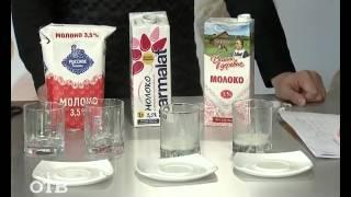 Советы потребителям: как выбрать качественное молоко? (12.10.15)(Сегодня понедельник, а значит, мы, как всегда, разбираемся в качестве товара. Сегодня юрист Уральской палаты..., 2015-10-12T10:59:40.000Z)