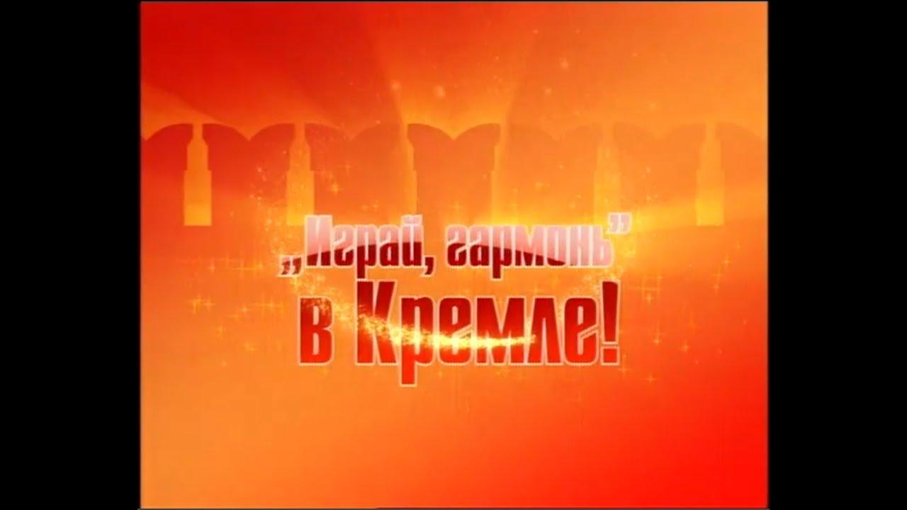 Сериал играй, гармонь любимая — igraj, garmon' ljubimaja (2015.