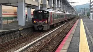 227系(5両編成)岩国行き 横川駅発車
