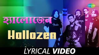 Hallozen with lyrics | Cactus | Get Famous Winning Tracks | HD Song