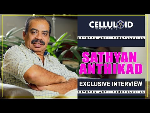 Sathyan Anthikad Exclusive Interview | ഒരു അന്തിക്കാടൻ വിജയ ഗാഥ | Chat Show | Celluloid Magazine
