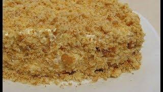 Нежнейший медовый пирог без возни с коржами!