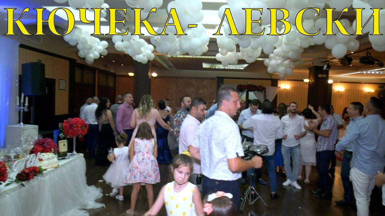 ork.Prima Anatoli Mix Kucheci 2021