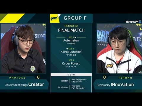[2019 GSL S1] Ro.32 Group F Match5 INnoVation vs Creator