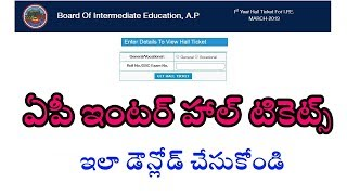 AP Inter Hall Tickets 2019 - Download 1st, 2nd Year Exams