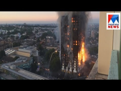 London fire ; death rate rises | Manorama News