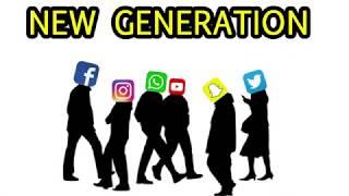 New generation problem