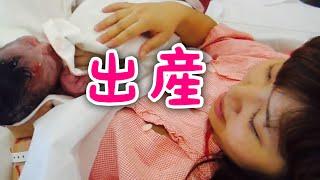 【出産動画】落ち着いた出産 叫ばず暴れず…産みます!