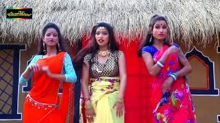 संग रजाई में !! Sanju Yadav !! New Bhojpuri Song 2018