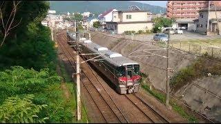 JR西日本 227系『Red wing』西条〜八本松