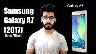 samsung galaxy a7 2017 specs and price in pakistan urdu hindi