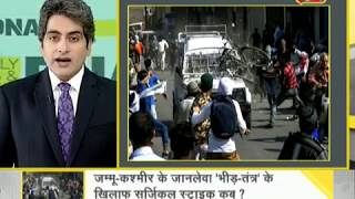 Watch Daily News and Analysis with Sudhir Chaudhary, June 04, 2018