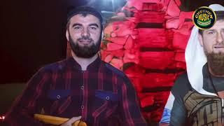 Любимая Песня Кадырова! ЧЕЧНЯ - Ризавди Исмаилов