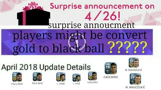 Surprise announcement .. ( list of players that will be promoted to Black ball ) it is the surprise