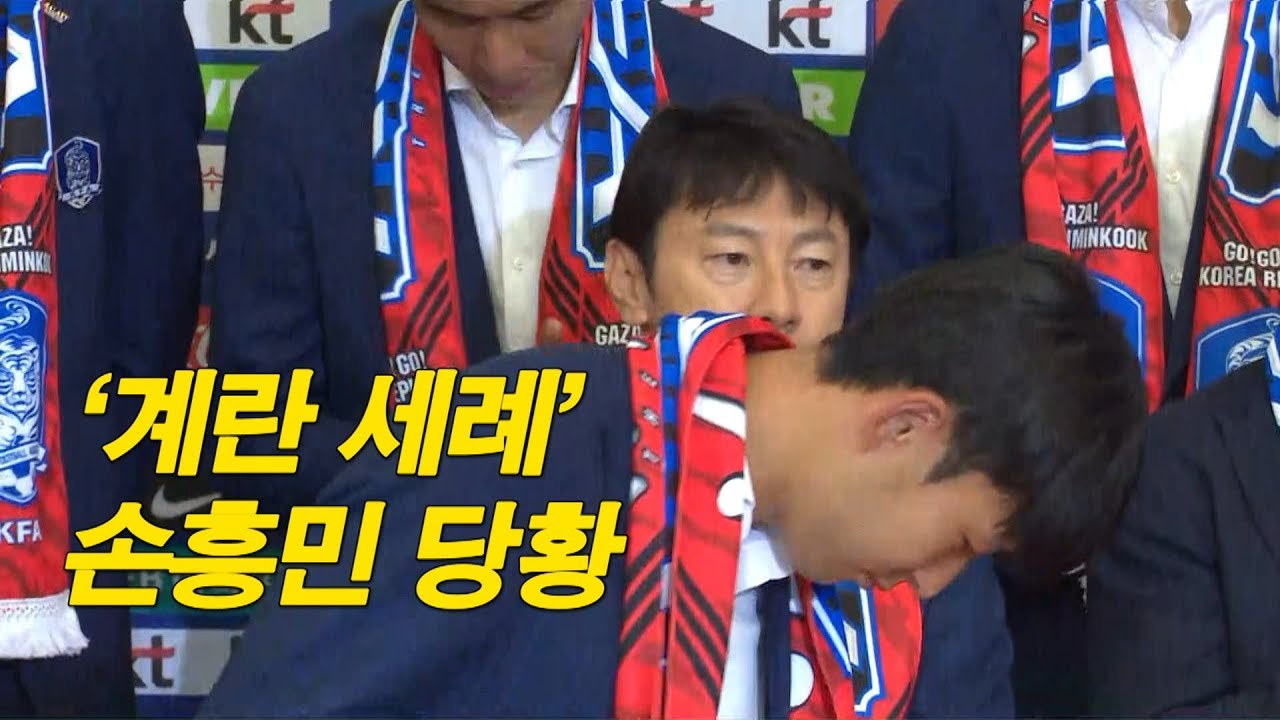 Сборную Южной Кореи по футболу в аэропорту закидали яйцами