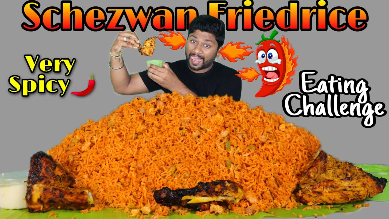 3KG Spicy Schezwan Fried Rice  EATING CHALLENGE | With Spcical Bbq Chicken | EATING CHALLENGE BOYS