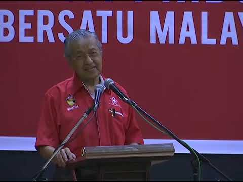 Ucapan Presiden PPBM Tun Dr. Mahathir Mohamad di Sarawak