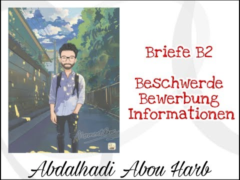 Repeat B2 Prüfung Bewerbungsbrief Lektion 3 By نحن في ألمانيا