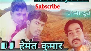 Hemant dj cg mp3 Mp4 HD Video WapWon