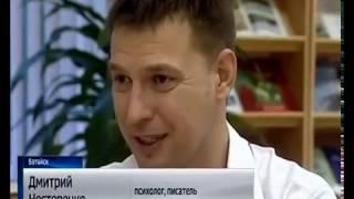 «Вести Дон» 25 01 17 выпуск 1140...