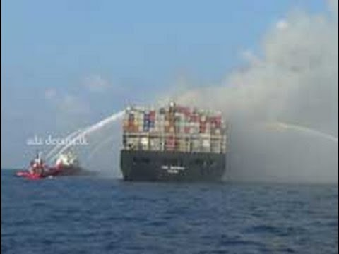 Navy renders assistance to douse fire on container vessel (English)