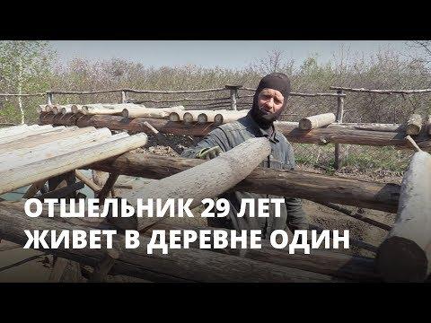 Россиянин 29 лет