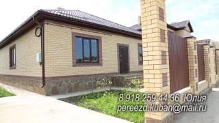 Продажа земельных участков в Краснодаре(Продается земля под строительство собственного дома., 2016-05-24T08:35:47.000Z)