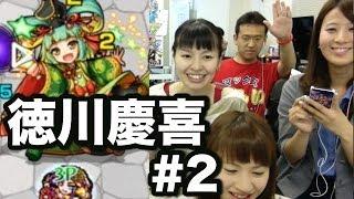 チャンネル登録はこちら → http://goo.gl/AI0Lri 】 5月4日の大阪で開か...