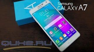 Samsung Galaxy A7 SM-A700FD обзор ◄ Quke.ru ►(Интернет-магазин Quke.ru представляет видеообзор смартфона Samsung Galaxy A7 SM-A700FD Узнать цену, описание на смартфона..., 2015-01-26T21:52:59.000Z)