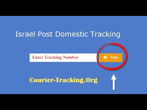 Israel Post Domestic Tracking Guide