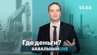 Зачем России «Северный поток-2»?