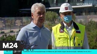Собянин: Международный медицинский кластер продолжает развиваться - Москва 24