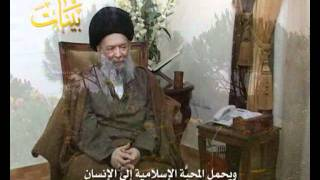 Advice by the late Religious Authority, Sayyed Fadlullah (ra) to the Islamic world part I