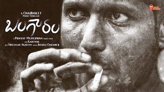 Bangaram   A Micro Thriller By Chai Bisket