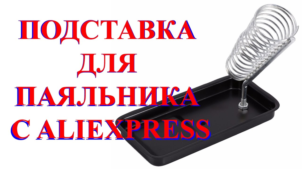 "Нападение таксиста ""Яндекс"" ¦ trailer - YouTube"