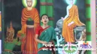 Bangla Chakma  Buddhist Song-duruttun eicha garbagun.mpg