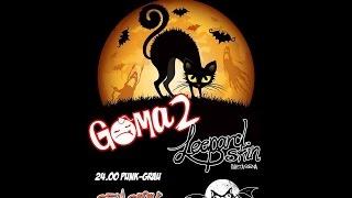 Goma Dos Punk Rock y Leopard Skin en El Gat Penat Castellón Casteyonkis