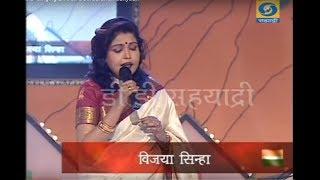 Singer Vijaya Sinha -Singing Live on DoordarShan Sahyadri