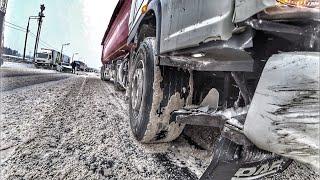 Попал в ДТП!! Не смог уйти от удара((( Авария за аварией, снегопад заметает трассу!!!