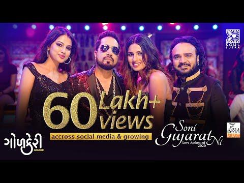 Soni Gujarat Ni   Golkeri   Mika Singh   Parthiv Gohil   Malhar   Manasi   New Gujarati Song