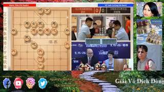 Vương Thiên Nhất vs  Hứa Quốc Nghĩa - Giải Vô Địch Cờ Tướng Trung Quốc 2020