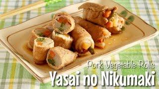 Yasai no Nikumaki (Pork Vegetable Rolls Recipe)    OCHIKERON   Create Eat Happy :)