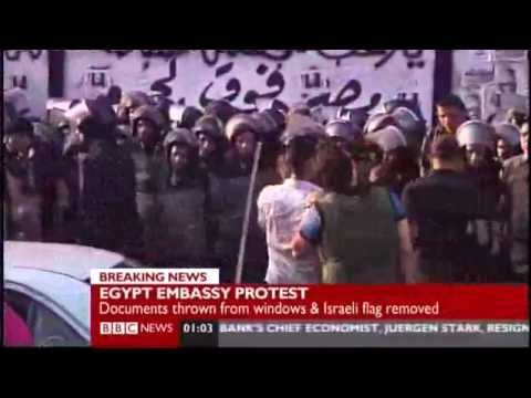 Egypt Israel Embassy Protest in Cairo
