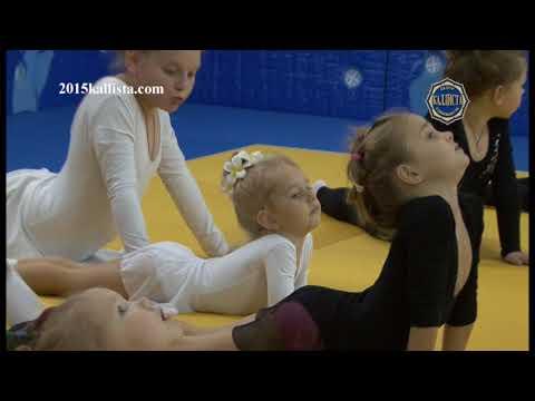 Зеленоград  спортивный. Художественная гимнастика с 3 лет. http://2015kallista.com/