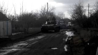 Волновахский р-н. с. Новапаловка. 16.03.14