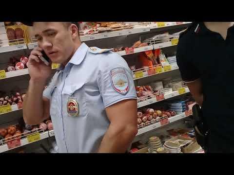 """""""Магнит"""" продолжение. Полиция."""