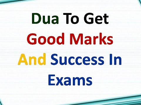 38fab548abb98 Dua to get good marks and success in exams - YouTube