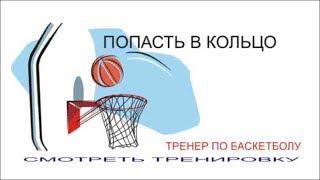 любить баскетбол , 25, смена руки в баскетболе, перемена движения, изменение движения, быстро