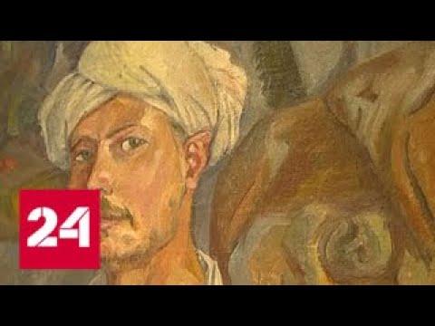Бахчисарайский историко-культурный и археологический музей